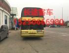 从广州到安顺客车大巴客车票查询 15250666980/豪华