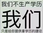 2018年东莞厚街成人高考 网络教育 学信网可查