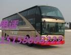 瑞安到镇江客车/特快物流13989711588长途汽车