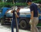中山市东升镇专业疏通厕所、厨房下水道,吸粪。