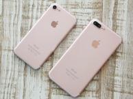 分期付款付款买苹果8手机,苹果8分期零首付