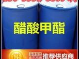 山东国标醋酸甲脂生产厂家