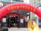 巧街坊饺子加盟,能外卖、出餐快,5㎡立店,四季火爆