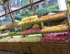 廊坊果缤纷水果超市连锁加盟
