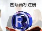 成都注册商标注册商标流程注册商标的途径