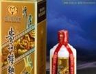 贵州特曲品牌白酒 贵州特曲品牌白酒诚邀加盟
