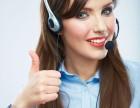 欢迎访问漳州三星手机 网站漳州各中心售后服务咨询电话
