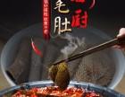 湖南长沙万家丽北路名厨特色火锅食材闻名整个湖南