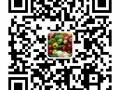 北京蔬菜批发-北京有机蔬菜-北京蔬菜配送
