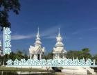 泰国清迈 清莱 拜县双飞6日游