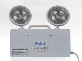 中山消防应急照明灯具 双头应急灯 双头应急疏散灯 安全疏散灯C6