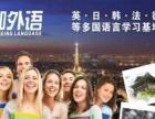外语殿堂 五邑**可媲美外语外贸大学的语言学习基地