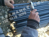 12三级螺纹钢检尺价多少钱 螺纹钢理论重量是多少?