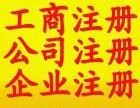 广州纳税申报,公司注册,公积金,社保,代理记账