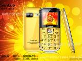 厂家直销金国威老年机锤子手机H8000福
