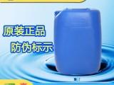 供应:贝迪MBC 781 杀菌剂,深圳中拓环保锅炉杀菌剂