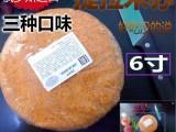 俄罗斯正品提拉米苏蛋糕批发 6寸俄之恋双山蜂蜜进口蛋糕500g代