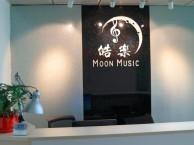 深圳零基础钢琴学习班团购车公庙学钢琴打折优惠送乐器