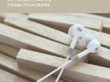 厂家批发小米M2原装耳机正品耳机2S小米3 耳机 红米note线
