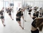吉林市爵士舞 爵士舞专业培训 爵士舞职业培训基地