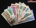 沈阳回收一版纸币,沈阳回收第三套纸币沈阳回收袁大头三九十八年