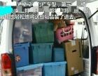 芜湖市面包车搬家拉货接送人