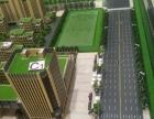 太湖智谷5.6米挑高灵动空间+独立产权+业态不限!