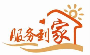 欢迎访问泉州三洋空调官方网站全国售后服务咨询电话服务维修点