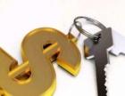 正规公司注册、代理记账、价格最低服务最好,速度最块