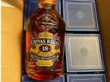 懷化專業上門回收15年茅臺酒瓶
