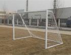 西藏当雄格达乡校园7人制足球门生产厂家详情请沟通