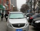 信阳六合租车,您的私家车库,多款车型任你选择