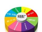 渭南百度公司网站制作推广 渭南微信公众平台建设推广