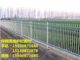 滨州锌钢护栏网 锌钢围墙护栏 锌钢栏杆厂家直销