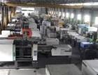 广州二手工厂设备回收,荔湾二手注塑机回收中心