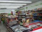 住宅底商超市转让