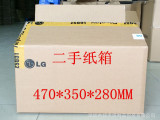 库存二手纸箱旧纸箱长期供货周转箱470*350*280
