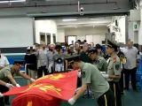 上海殡葬服务中心