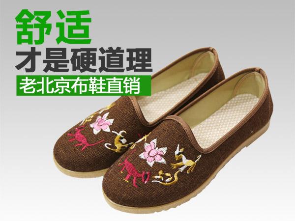 布鞋供应商,推荐沂南金达制鞋|新疆布鞋批发价格