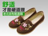 布鞋批发_山东专业的布鞋供应商是哪家