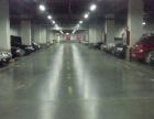 专业环氧地坪漆工程,固化地坪抛光,车间地面施工翻新