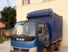 3.3米排半小货车,便宜处理!