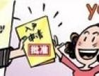 外地人在青岛买房限购了怎么办?