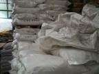 水溶性聚磷酸铵,用于木材 纸张 纤维 纺织品等的阻燃