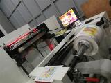 智能的分切机系列_供应浙江质量好的卫星式柔版印刷机