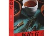北京十元两本地摊书货源 特价书 库存书
