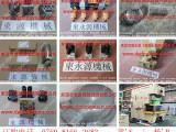 淄博肯岳亚油泵,宇捷原装压力机模高-谷歌图片