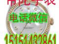 金华钻石包包黄金典当二手名表回收专业业的回收手表