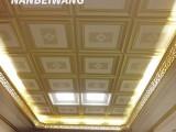 二级铝梁 土豪金镂空发光灯槽 四季发财错层加高吕梁 客厅吊顶