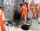 上海南汇新场管道疏通清理化粪
